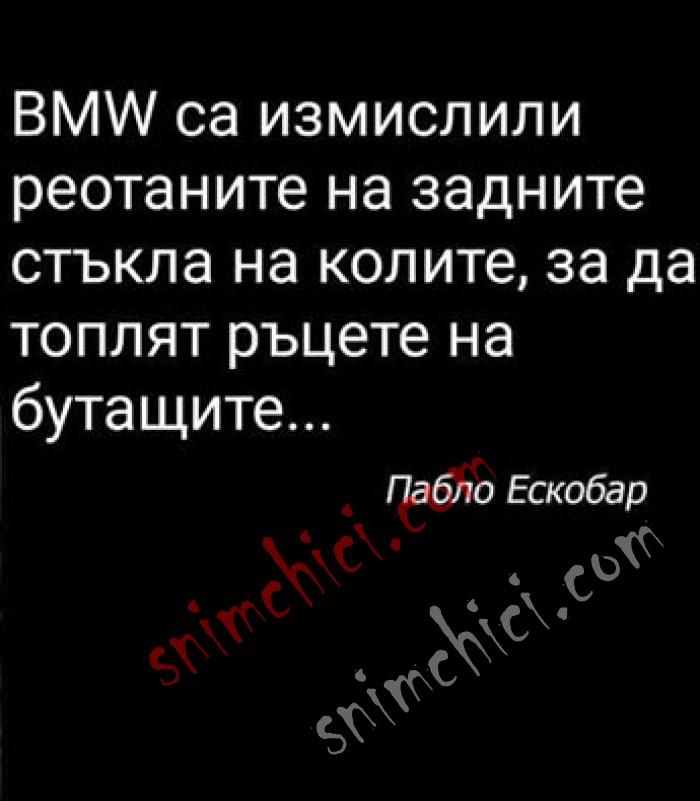 BMW :D